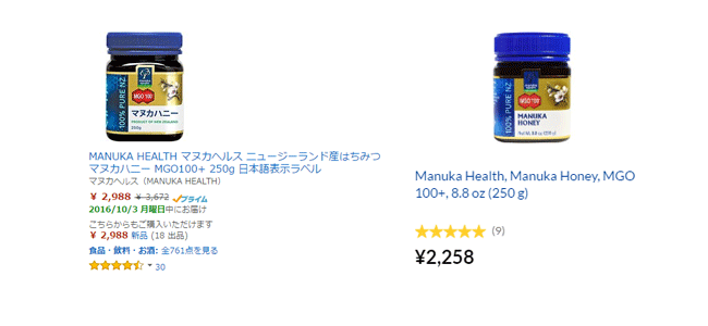 protein-iherb-review-coupon-sub1