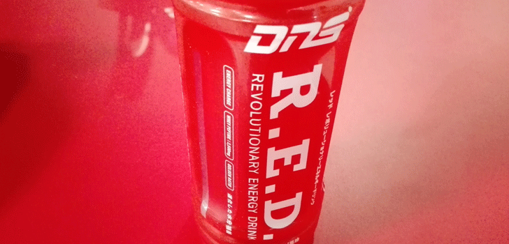 proteindrink-recommend-and-review-dns3
