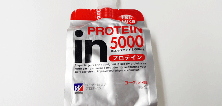 proteindrink-recommend-and-review-uider