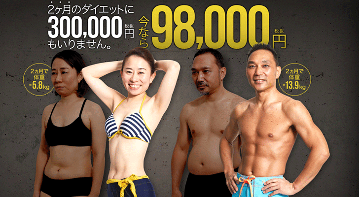 tokyo-functional-training-recommend-gym-sub1