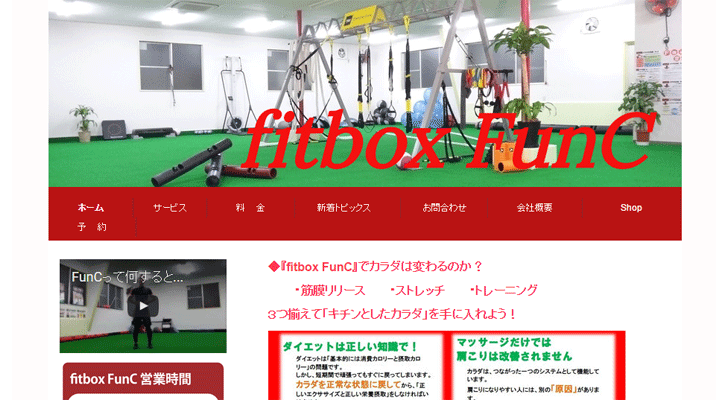tokyo-functional-training-recommend-gym-sub6