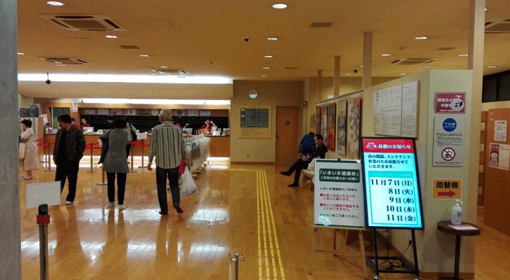 toshimaen-niwanoyu-review-sub1