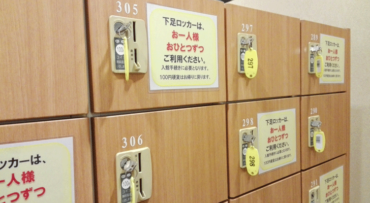 toshimaen-niwanoyu-review-sub3