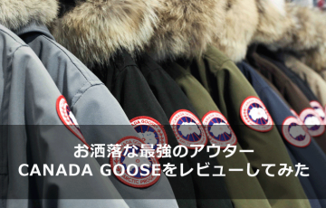 canada-goose-review-main