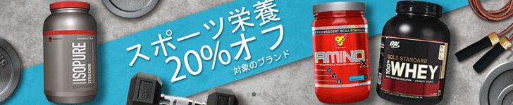 iherb-sale-coupon-code-summary-aa