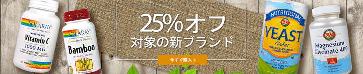 iherb-sale-coupon-code-summary-aaa