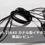 jayfi-ja40-review-main