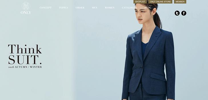 women-order-made-suit-shop-sub4