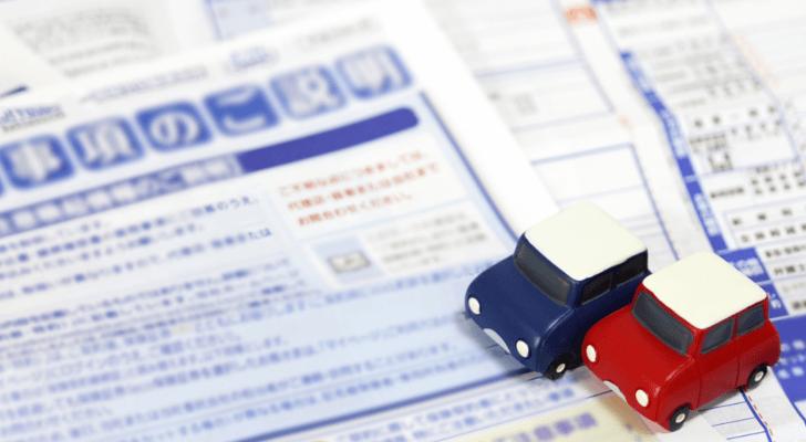 リースナブルのデメリット②:任意保険は必要