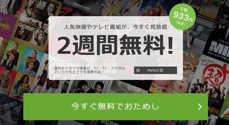 二俣川免許センターの暇つぶしに海外ドラマは?