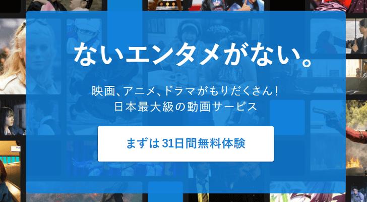 二俣川免許センターの暇つぶしに雑誌やマンガの読み放題は?