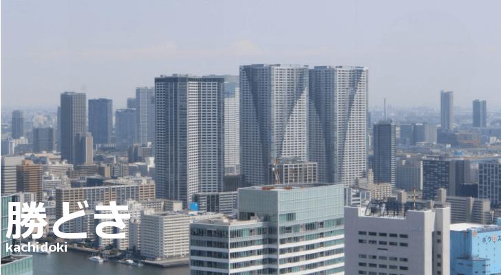 東京都中央区勝どきの月極駐車場情報