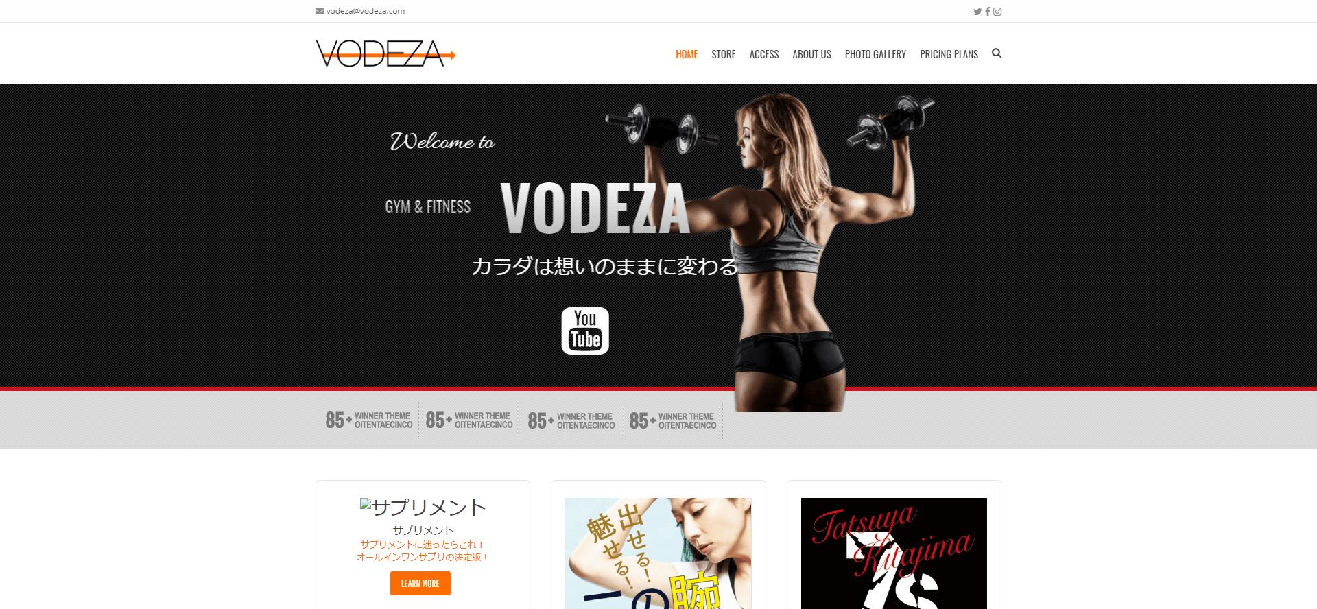 原宿エリアでおすすめのパーソナルトレーニングジム「VODEZA」