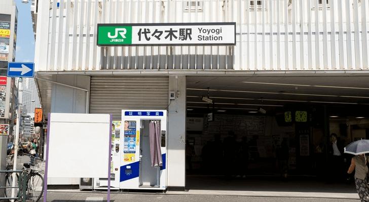 代々木駅周辺のパーソナルトレーニングジム